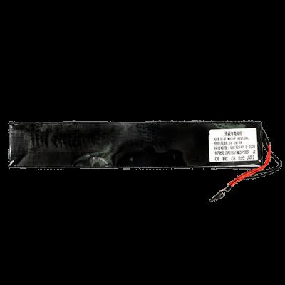Аккумулятор дял HALTEN RS-01
